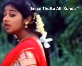 Ennai Thottu Alli Konda HD Song,SPB,Unna Nenachen Pattu Padichen