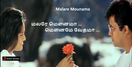 Malare mounama lyrics in tamil,Karna-Arjun, Ranjitha